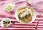 Tacos Dorados de Pollo con Salsa de Chipotle