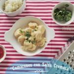 Camarones en Salsa Cremosa: Receta rápida